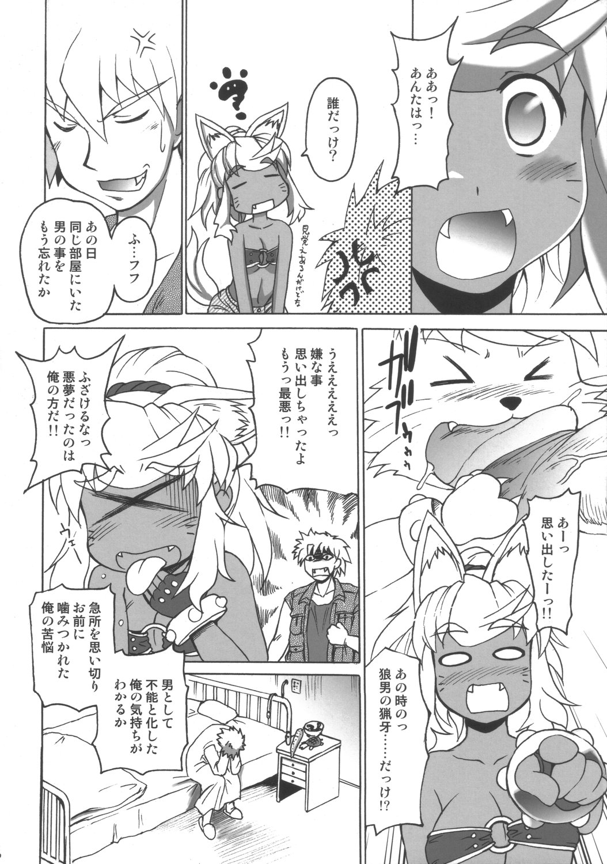 renkin kyuu 3 pokaan magical Katainaka ni totsuidekita 0-ssia musume to h shimakuru ohanashi