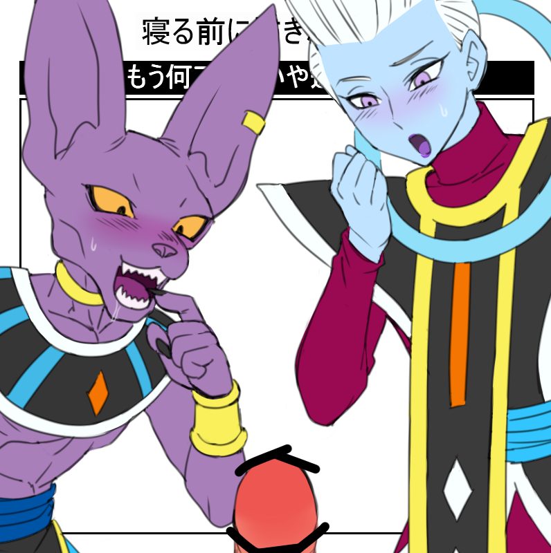 gay comics porn dragon z ball Mangaka san to assistant san to the animation