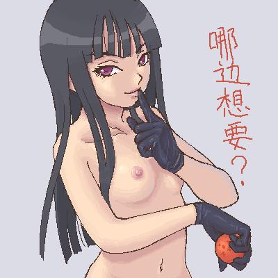 ball chi nude dragon chi z Familiar of zero henrietta fanfiction