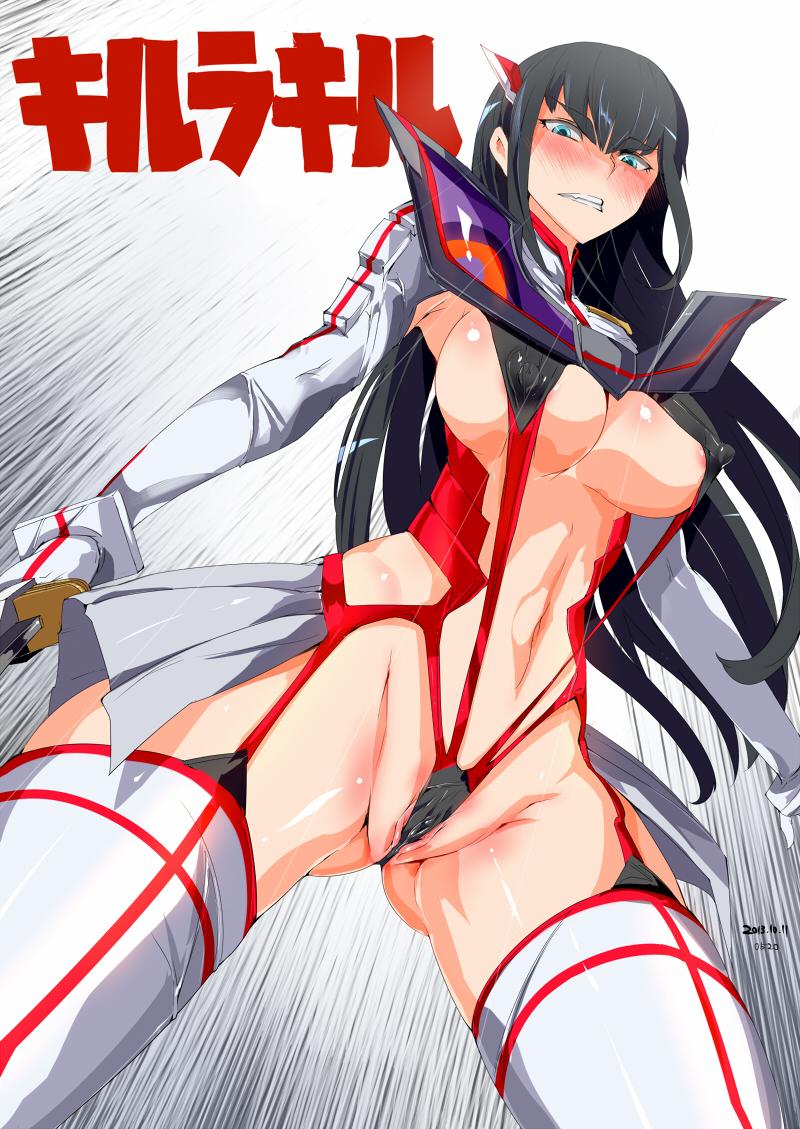 kill gif la kill satsuki Halo reach female spartan booty