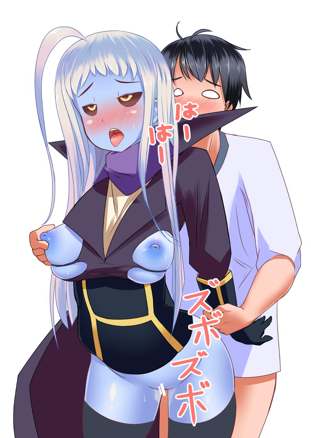 monster nichijou papi iru no musume Speed of sound sonic hentai