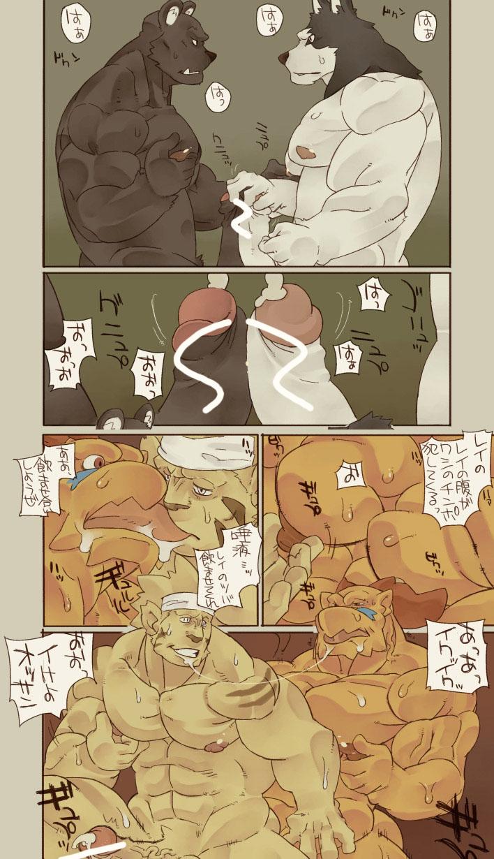 breath of dragon fire quarter ryu Destroy all humans