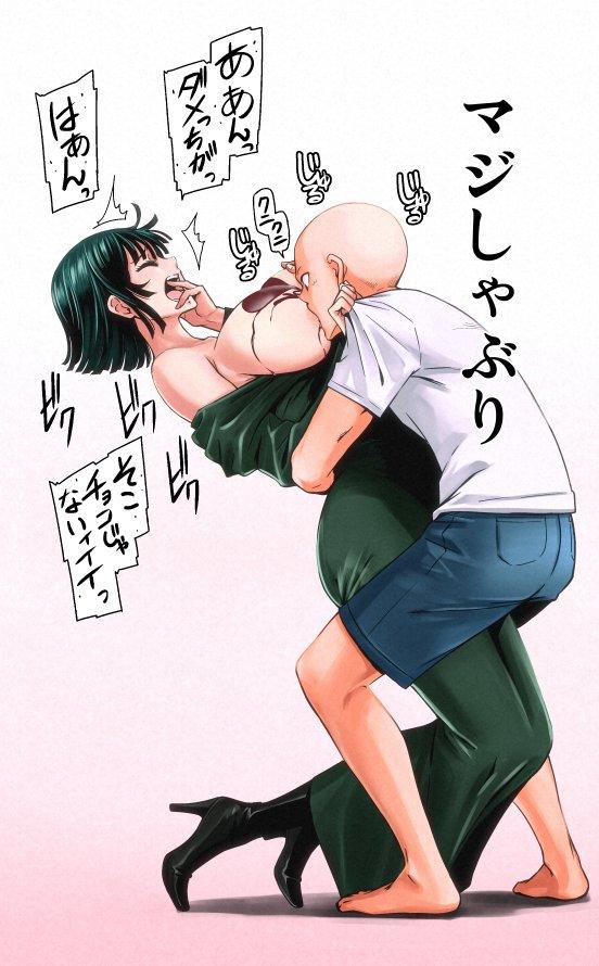 man and tatsumaki saitama one punch Rainbow dash and vinyl scratch