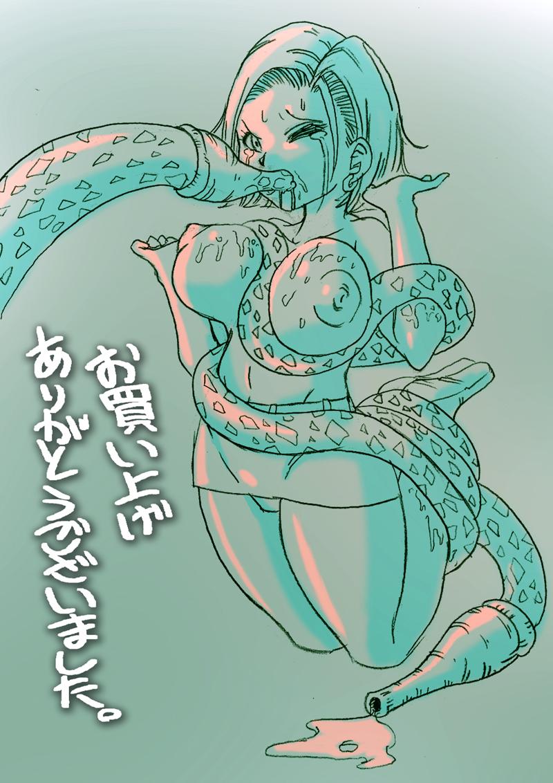ball xxx 18 android dragon Emi's night at freddy's comic