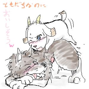 yuukyuu no no sharin shounenshoujo kuni Doki doki literature club stuck with monika