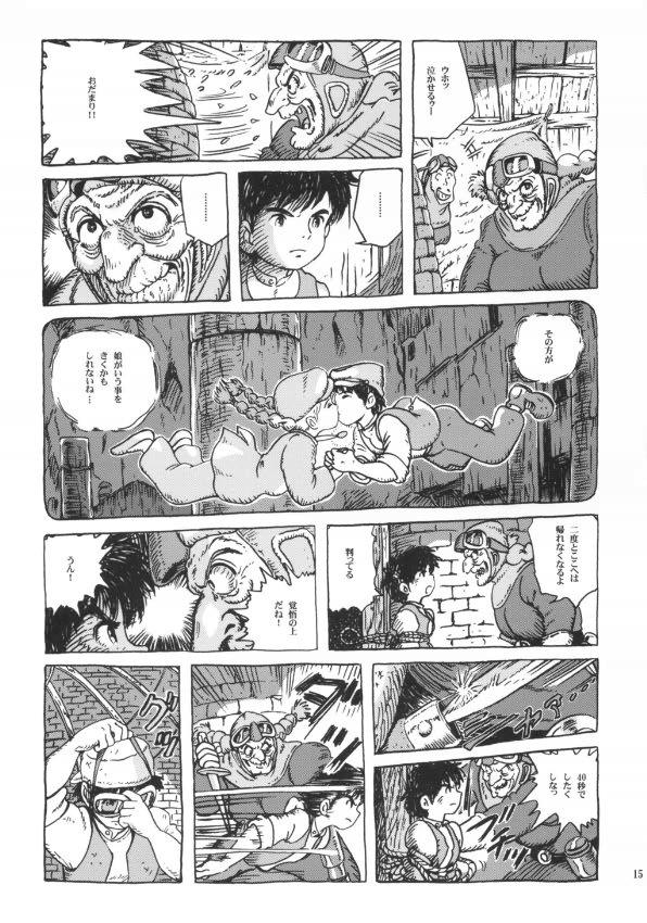 louis in castle the sky Okusama ga seitokaichou! !
