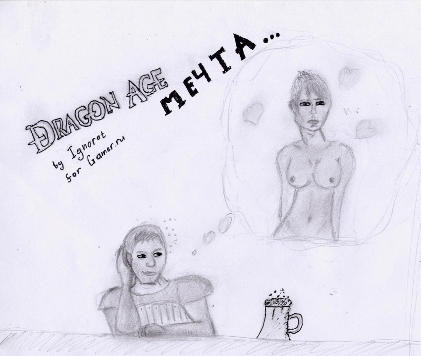 age dragon morrigan 7 angels game all pictures