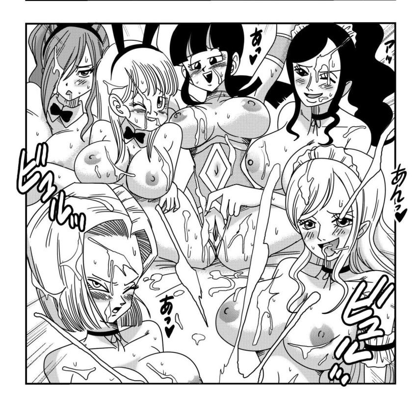 18 android lemon goku and Elf san wa yaserarenai hentai