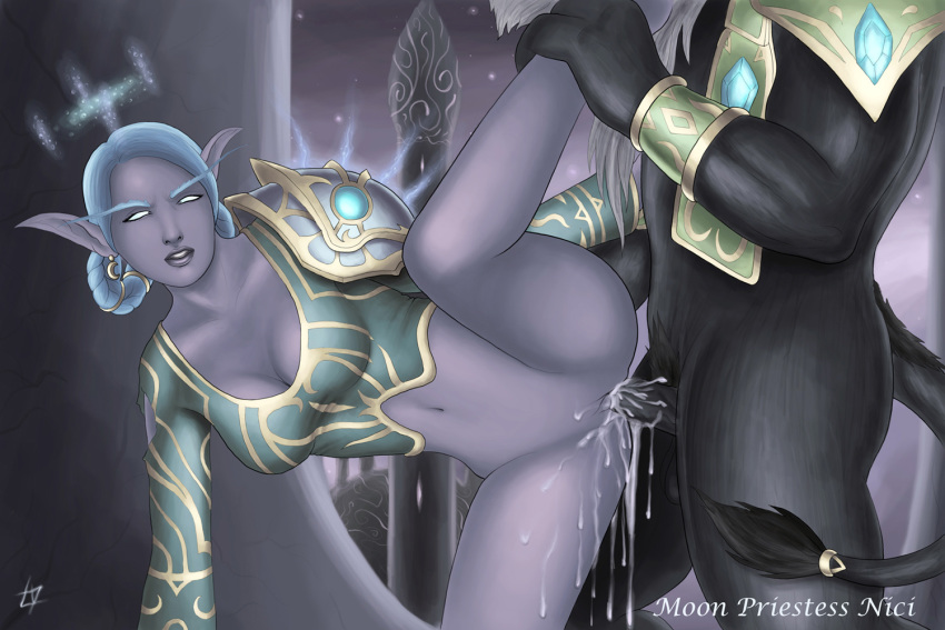 troll world of warcraft female Star vs the forces of evil female characters