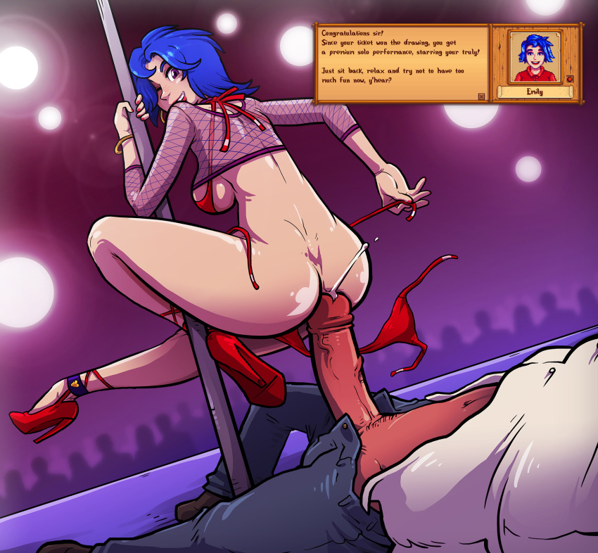 valley is marnie where stardew Ayane (dead or alive)